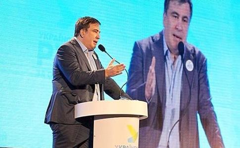 Саакашвили может воглавить новейшую партию уже всередине зимы - народный депутат