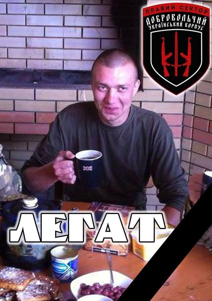 За минувшие сутки погибших нет. Ранены трое украинских воинов, - спикер АТО - Цензор.НЕТ 2875