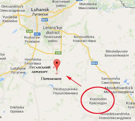 Бойовики обстріляли з Градів село Переможне. Є багато жертв 2