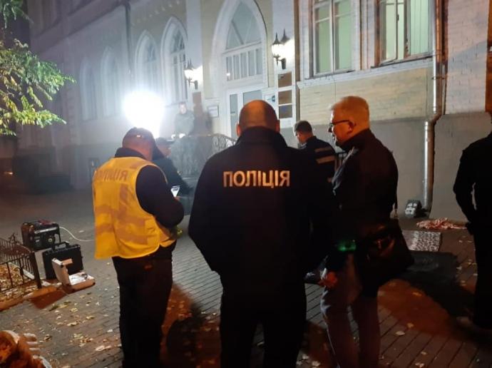 Взрыв в центре Киева: двое погибших и одна ранена