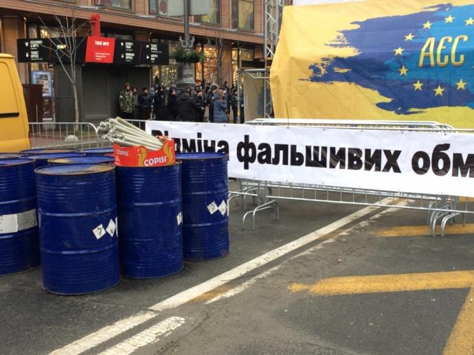 Тысячи активистов вышли наакции протестов вКиеве