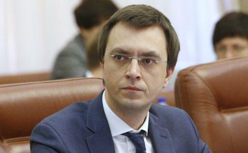 Омельян поведал о вероятных вариантах решения конфликта сглавой «Укрзализныци»