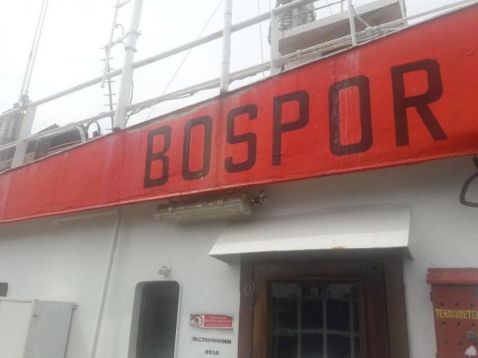 НаОдещині затримано судно, щонезаконно вивозило людей доКриму