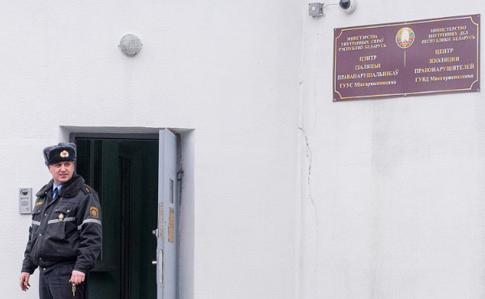 В Беларуссии задержали 3-х украинцев, прибывших натеологический семинар