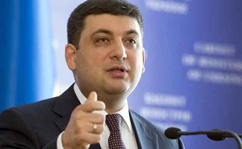Гройсман попросив угенсека ООН більше гуманітарної допомоги Україні