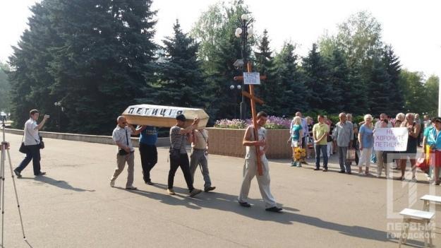 Акція протесту під стінами міської ради