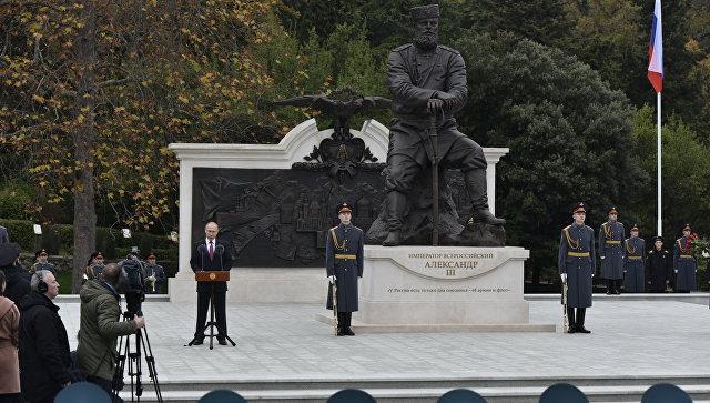 Путин прибыл нацеремонию открытия монумента Александру III вЯлте
