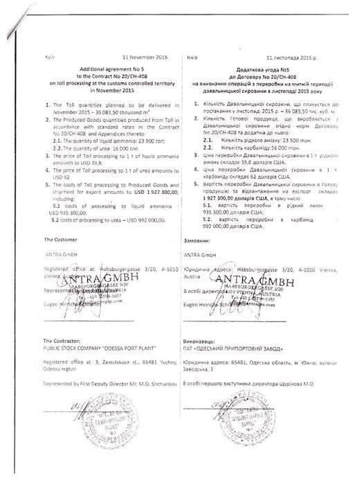3042bd7-kontrakt.jpg