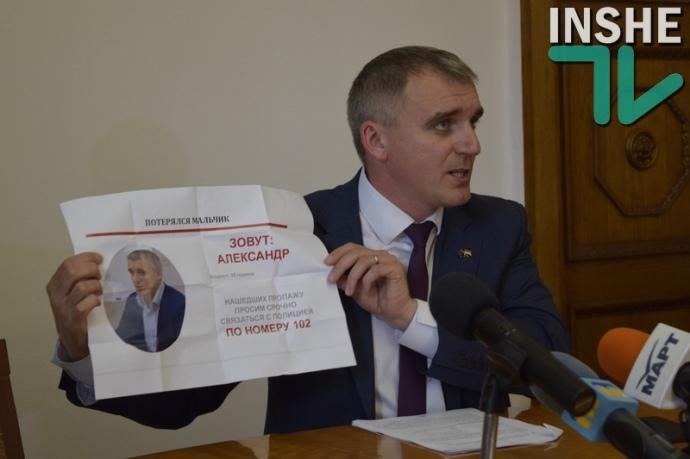Олександр Сєнкевич демонструє листівку, яку поширювали у будівлі міськради