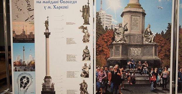 Снесенный вХарькове монумент Ленину поменяют ангелом среди «колоритных личностей»
