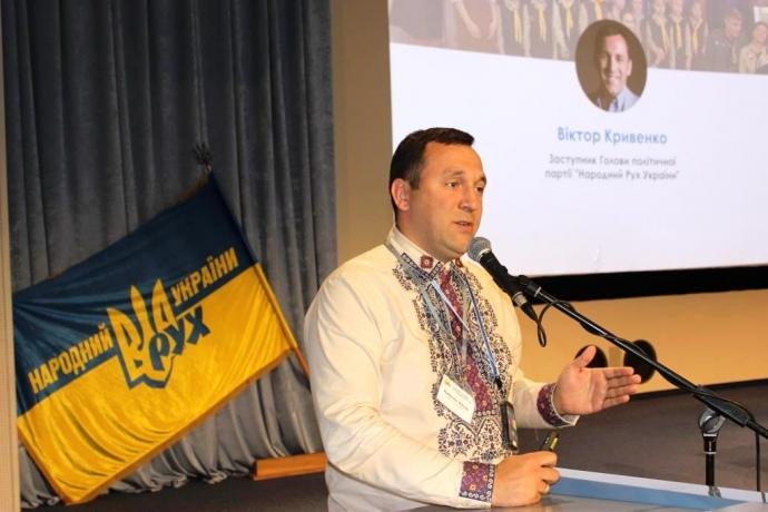 Партію «Народний рух України» очолив нардеп із БПП