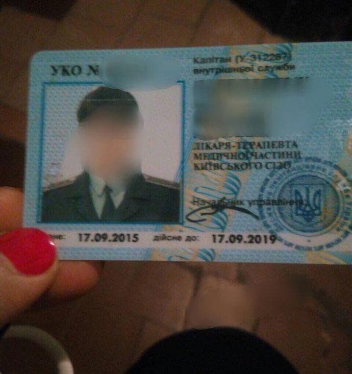УКиєві керівник медчастини СІЗО вимагала хабарі від арештантів