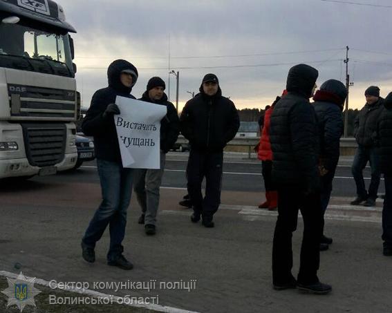 НаЛьвівщині активісти блокуватимуть кордон зПольщею