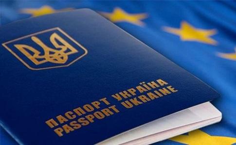 ВМИД пояснили, когда вповестке Европарламента появится украинский безвиз
