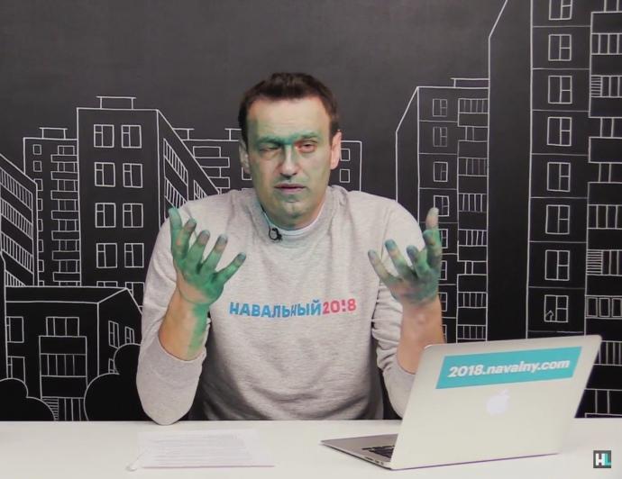 Алексея Навального облили зеленкой в российской столице