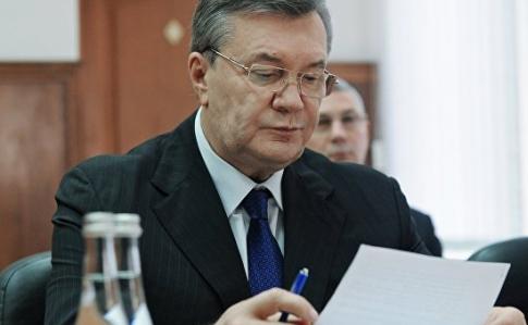 Генпрокуратура: Вделе огосизмене Януковича говорит прежний депутат Государственной думы РФ
