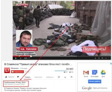 http://img.pravda.com/images/doc/3/d/3da5fc5-slav-2.jpg