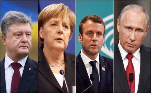 ВМинске проходит встреча советников лидеров «нормандской четверки»