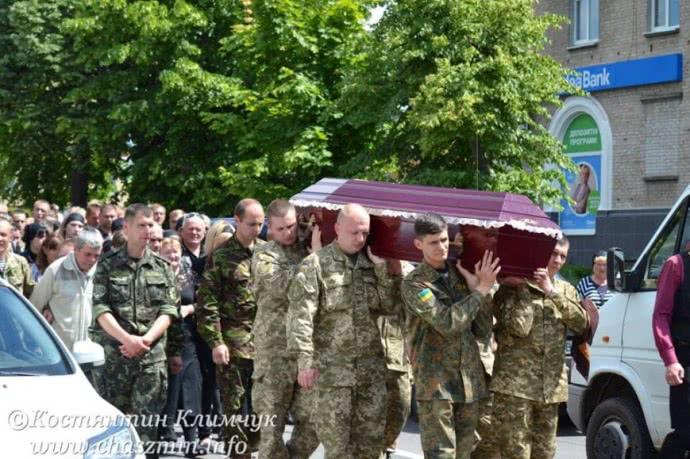 Біла Церква прощалася зі старшим сержантом Дмитром