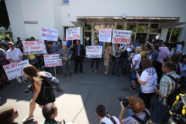 Представители СМИ требовали расследовать избиение журналистов