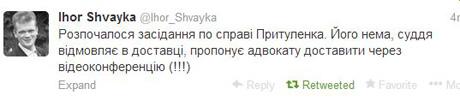 """Под судом над """"узником Банковой"""" собрался пикет, самого Притуленка не привезли"""