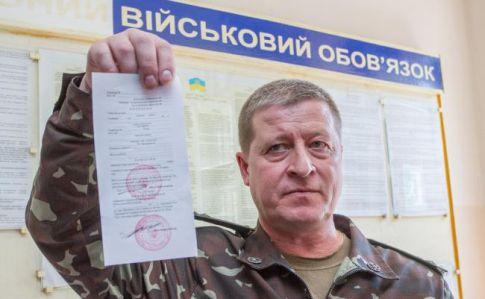 НаЛьвівщині працівники військкоматів накордоні вручатимуть повістки призовникам