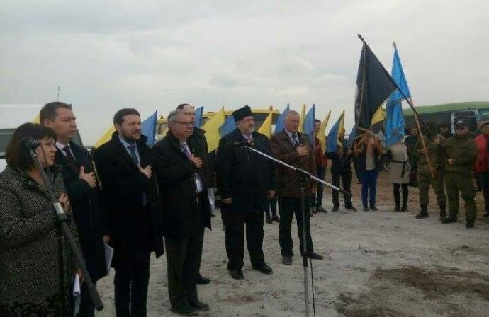 Награнице Крыма открыли 150-метровую телебашню