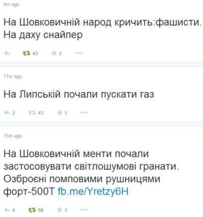 Твіти Оробець про події