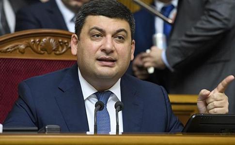 Гройсман сказав за якої умови Україна погодиться на пропозицію Путіна щодо техніки з Криму