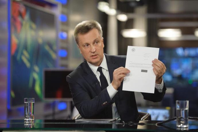 Наливайченко уверяет, что вМинюсте США достаточно серьезно отнеслись кего компромату