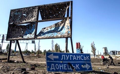 Количество жертв конфликта приблизилось к10 тысячам человек— Донбасс