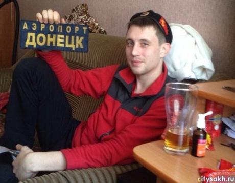 """Рупор Кремля нарисовал """"новые границы"""" Украины на Донбассе - Цензор.НЕТ 7504"""