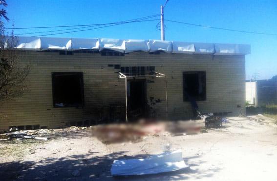 Врезультате  взрыва один человек умер , двое ранены— Авдеевка