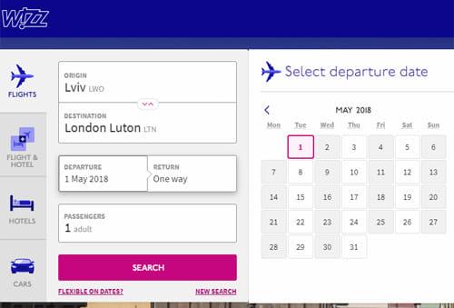 Wizz Air запустит рейсы Львов-Лондон вмае вместо сентября