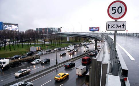 Вгосударстве Украина хотят снизить наивысшую скорость вгородах