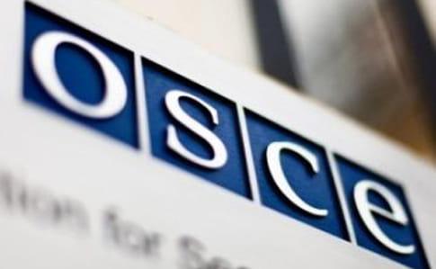 Спецслужбы Германии обвинили Российскую Федерацию вкибератаках насерверы ОБСЕ
