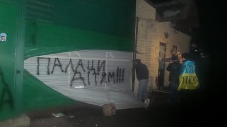 Автомайдан приехал к В.Медведчуку(обновлено)
