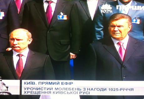 Янукович і Путін на молебні
