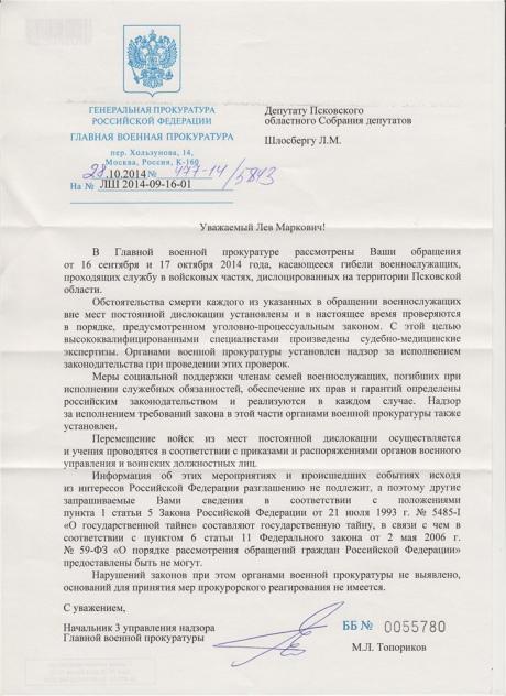 Кафедры военной медицины могут возобновить работу в Украине, - Минобороны - Цензор.НЕТ 9318