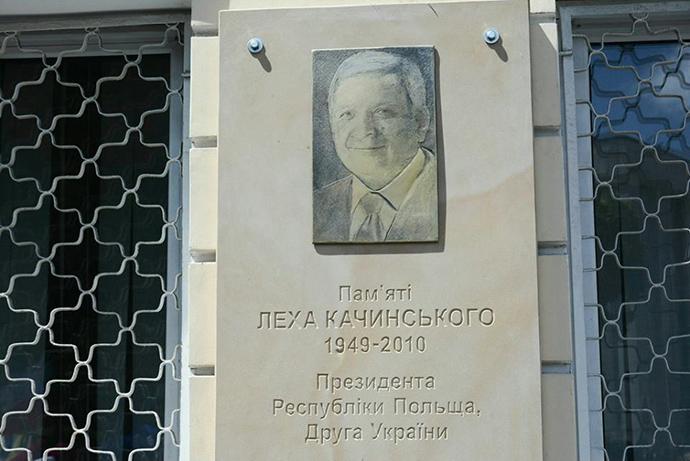 Корреспондент: вЖитомире открыли доску памяти Леха Качиньского