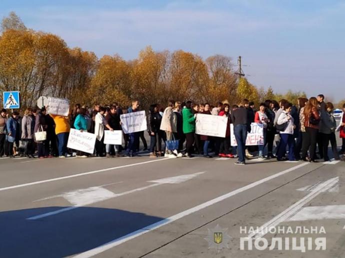 """Вчителі вимагали виплат зарплат на трасі """"Київ-Ковель"""""""