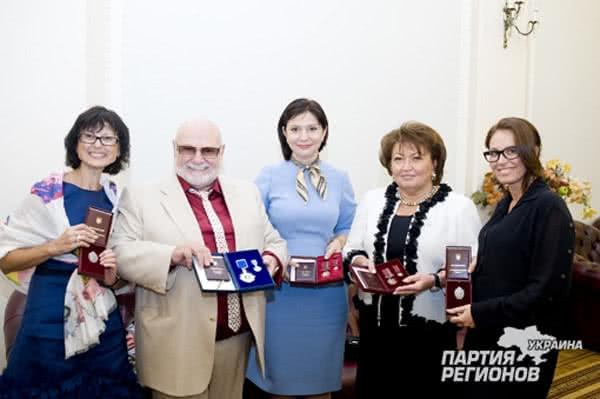 термобелья женщины депутаты с партии регионов Polyprpilene, входящие состав
