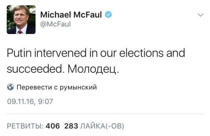 Путин победил, Украина проиграла - экс-посол США