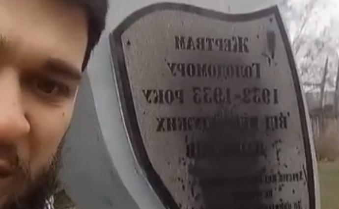 УКонотопі вандали облили машинним маслом пам'ятник жертвам Голодомору
