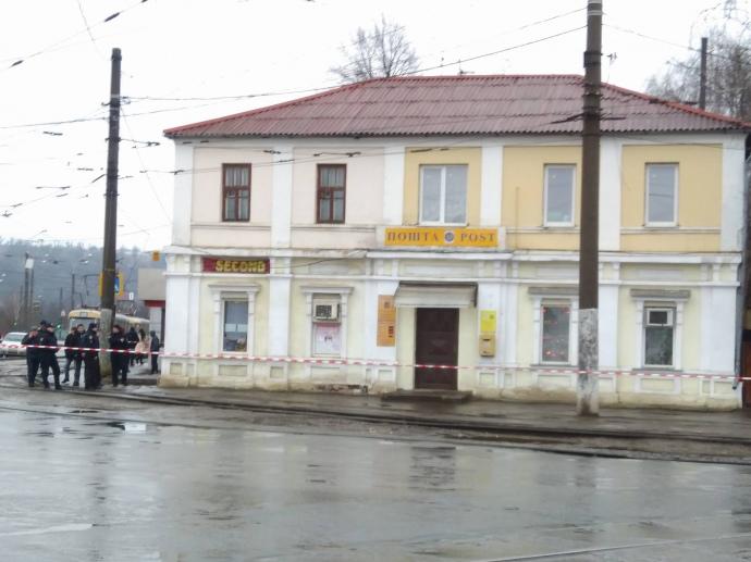 Місце інциденту на вул. Шевченка у Харкові оточено