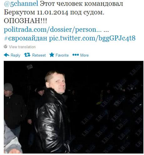 """Активисты установили, кто командовал """"Беркутом"""" под Святошинским РОВД"""