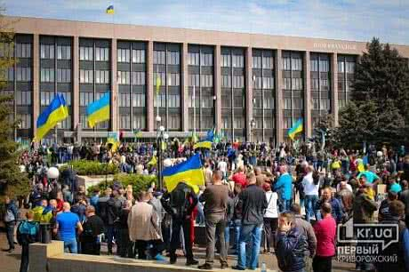 У Кривому Розі мітинг за єдність України зібрав 10 тисяч (відео)