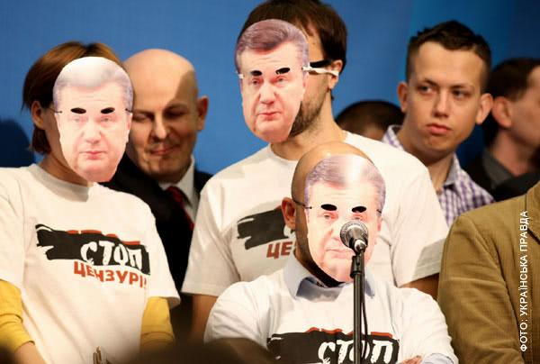 Учасники руху Стоп Цензурі прийшли в масках