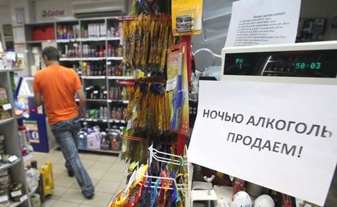 Запрет на реализацию алкоголя ночью остается всиле— КГГА