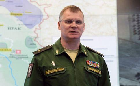 Росія загрожує збивати літаки США вСирії